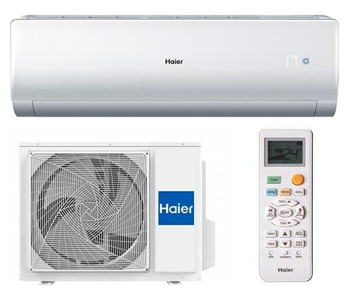 Инверторный кондиционер Haier «Elegant» AS70NHPHRA/1U70NHPFRA